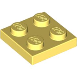 LEGO part  Plate 2 x 2 in Cool Yellow/ Bright Light Yellow
