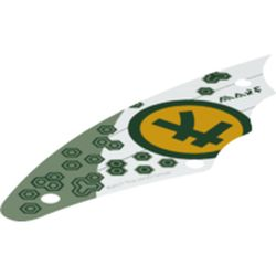 LEGO part 73487pr0001 Sail, Scalloped with Sand Green Panel, Gold Circle with Dark Green Ninjargon Character Print in White