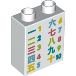 LEGO part 74811 Duplo Brick 1 x 2 x 2 with Bottom Tube and Chinese Characters and 1 to 10 Number Chart Print in White