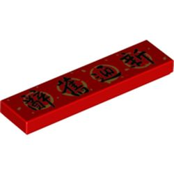 LEGO part  Tile 1 x 4 with Black Mandarin 'Out with the old, in with the new' in Gold Circle Print in Bright Red/ Red