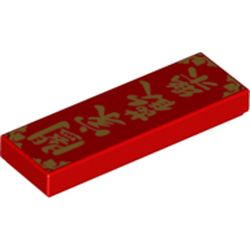 LEGO part  Tile 1 x 3 with Gold Mandarin
