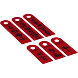 LEGO part  Plastic Sheet with 6 Banners, Black Mandarin Symbols in Bright Red/ Red