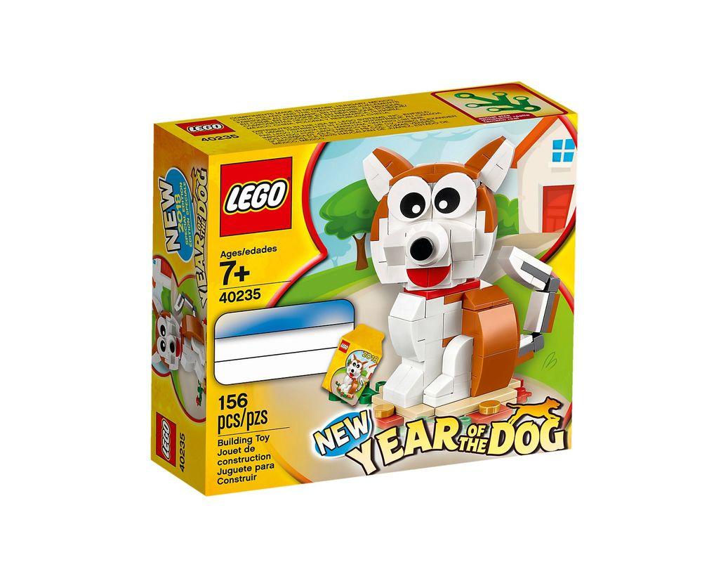 LEGO Set 40235-1 Year of the Dog