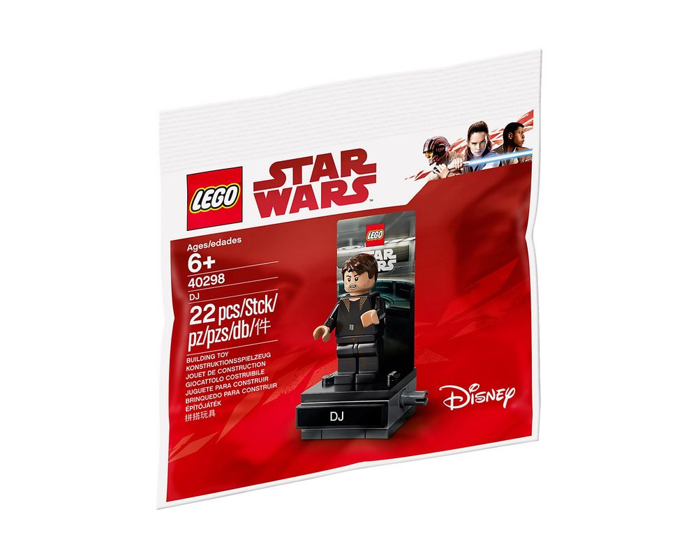 LEGO Set 40298-1 DJ