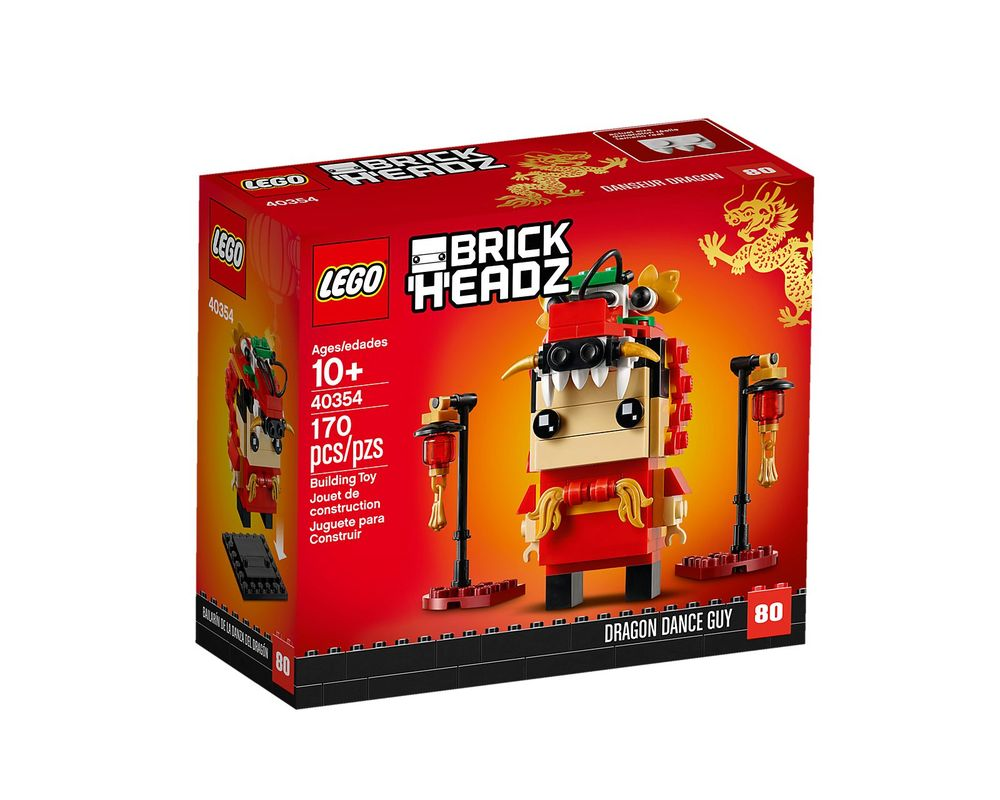 LEGO Set 40354-1 Dragon Dance Guy
