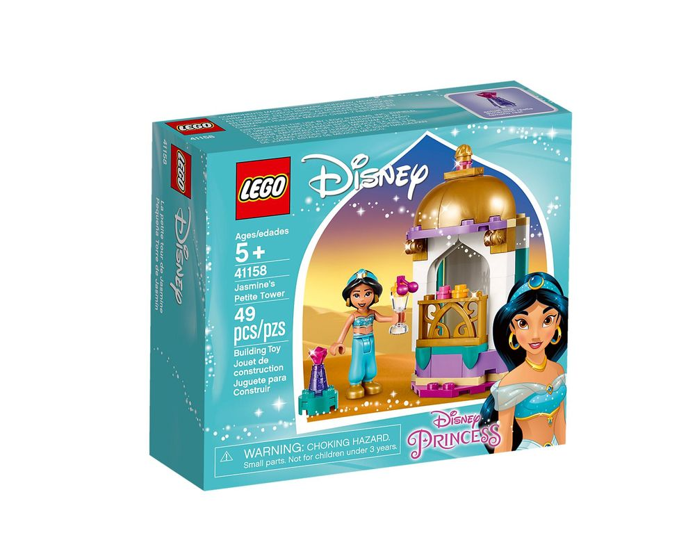 LEGO Set 41158-1 Jasmine's Petite Tower