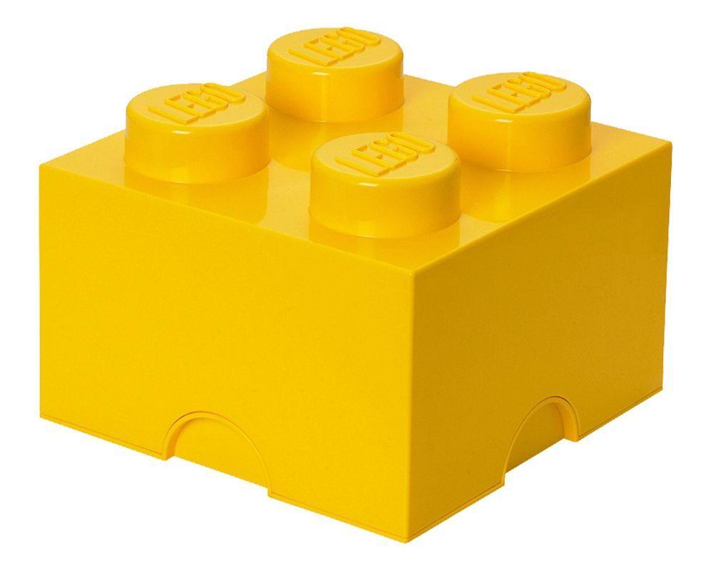 LEGO Set 5003576-1 4 stud Yellow Storage Brick (LEGO - Model)