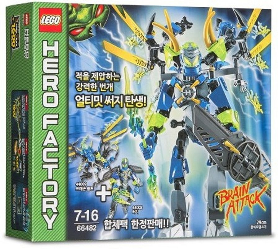 LEGO 66482-1 Hero Factory Super Pack 2 in 1 (2013 Hero