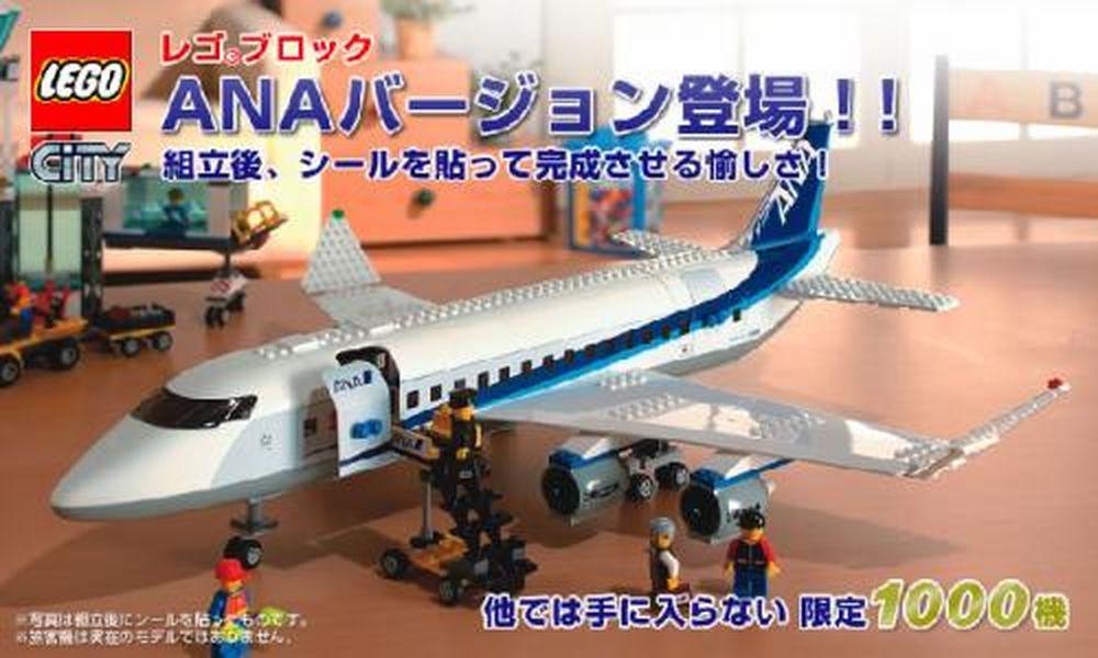 City Towngt; 7893 2 Passenger Plane Lego Ana Version2006 0Nv8nwOyPm