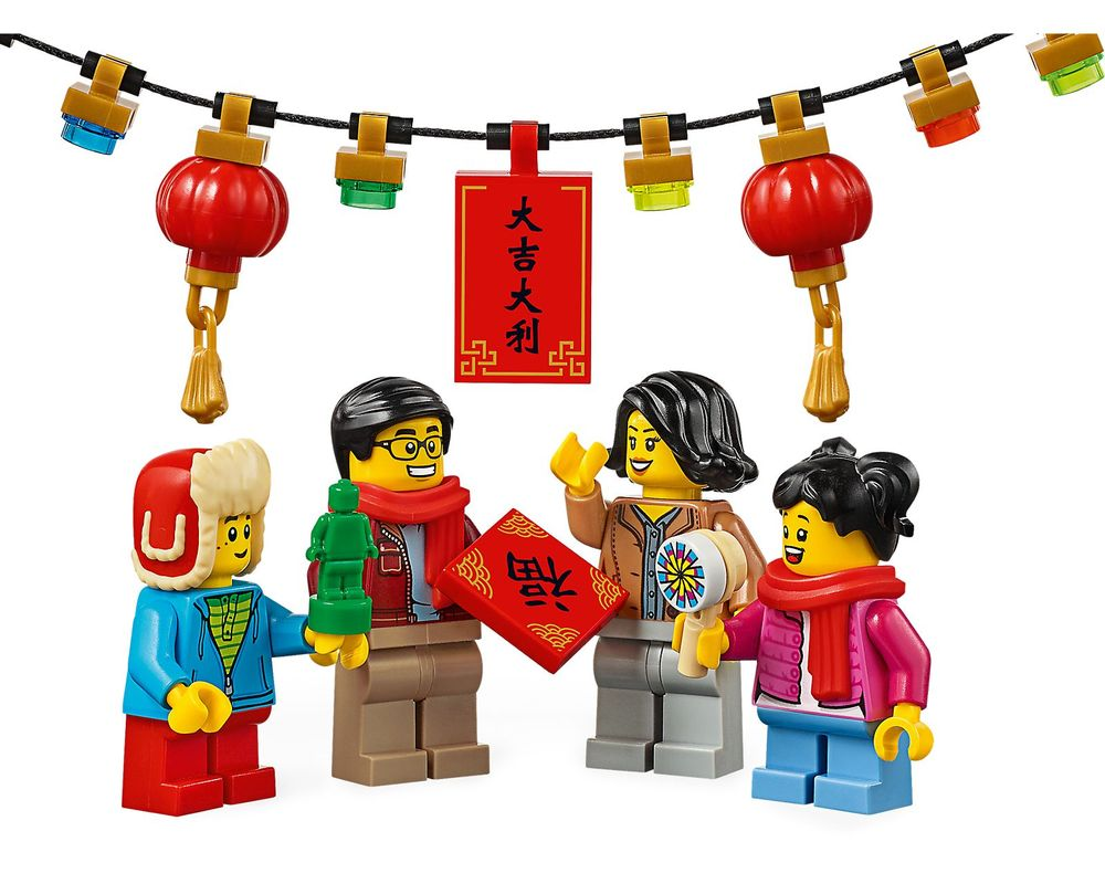 LEGO Set 80105-1 Chinese New Year Temple Fair