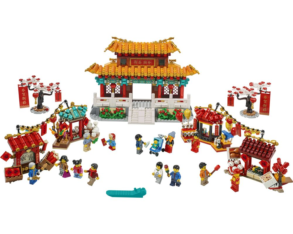 LEGO Set 80105-1 Chinese New Year Temple Fair (Model - A-Model)