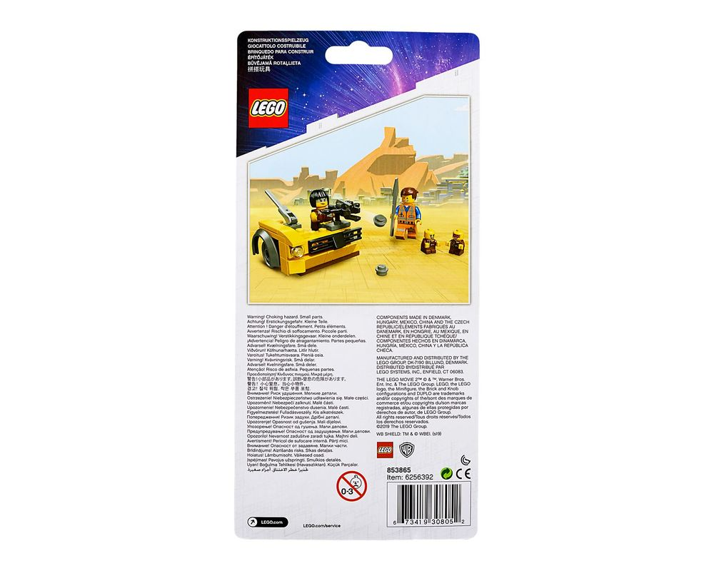 LEGO Set 853865-1 The LEGO Movie 2 Accessory Set
